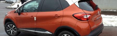 Renault Capture kiletatud tagumine ring